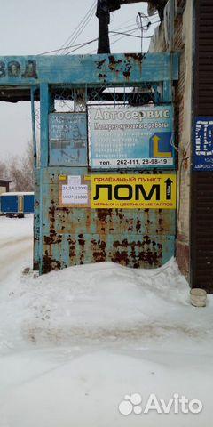 24 часа лома скупки а оренбурге новосибирски в ломбард часов