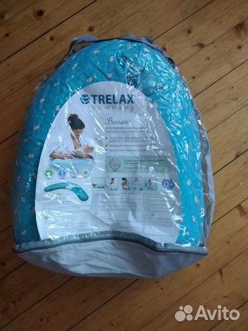 Ортопедическая подушка для беременных и кормящих м купить 1