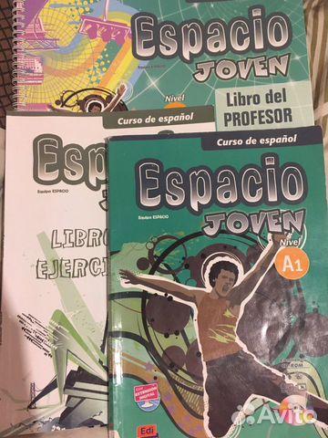 Textbooks on Spanish language 89528881424 buy 1