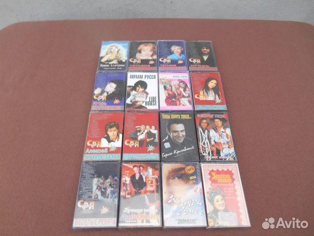 Аудиокассеты и боксы для кассет 89009245289 купить 7