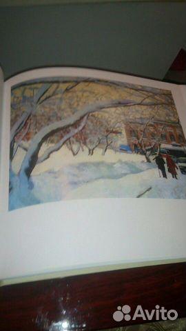 Книги с картинками Я люблю Томск 89513910199 купить 2