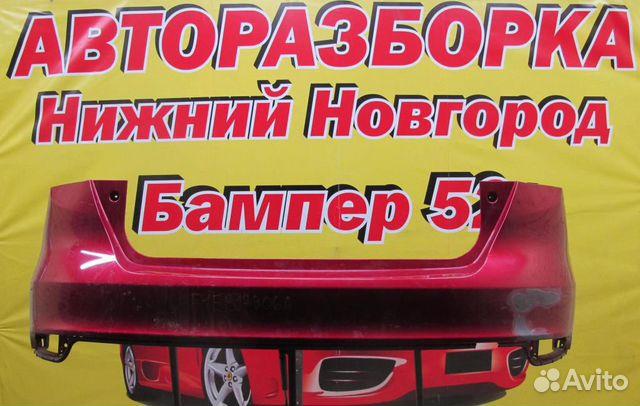 89524408730 Ford Focus III 2011) Бампер задний (красный)