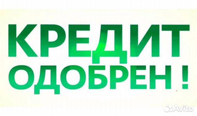 займы 30000 рублей на карту без