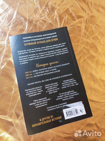 Книга 89009626894 купить 2