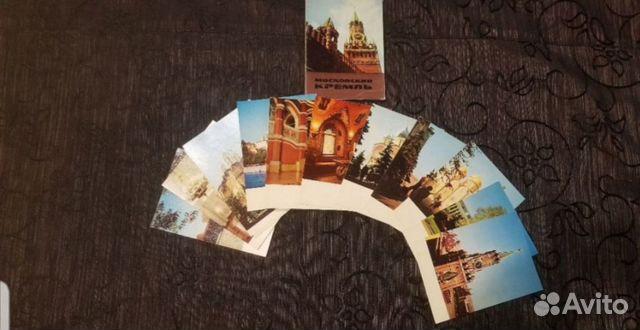 Авито продажа открыток в московской области