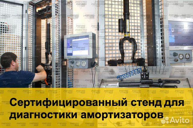 Пневмобаллон Мерседес 164 GL 320 CDI 3.0 V6 передн 89286522122 купить 4