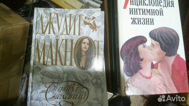 Книги 89129864001 купить 7