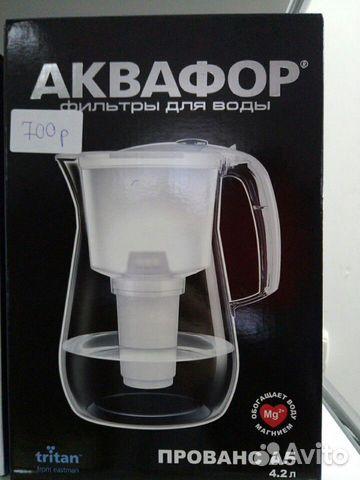Водоочиститель кувшин Аквафор  89005074643 купить 5