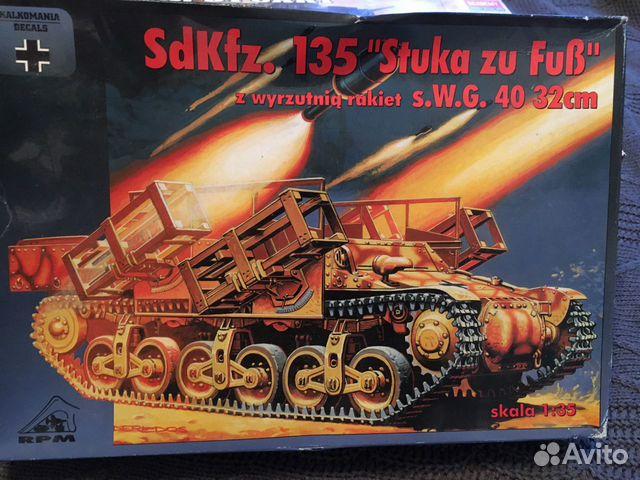 Модель самоходной пусковой установки SdKfz.135 купить 1