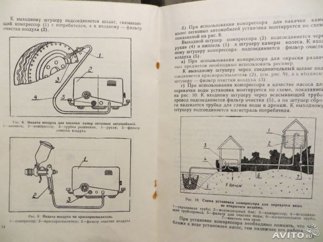 компрессор ук-1м руководство по эксплуатации