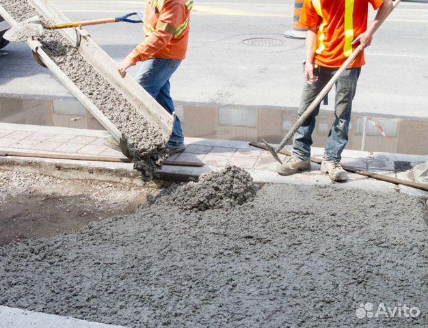 Бетон купить новокузнецк штроборез по бетону цена леруа мерлен купить
