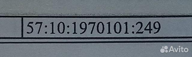 Tomt 32 SOT. (SNT, DNP) 89200804079 köp 2