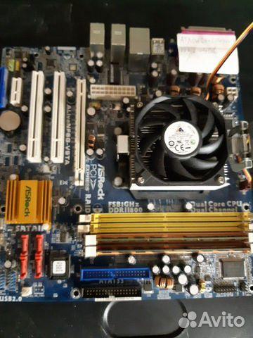 Мат.платы разные с процессорами