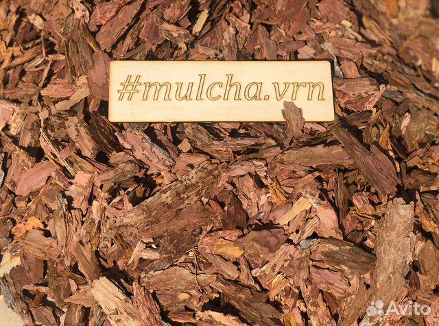 Мульча из коры лиственницы. Укрывной материал 89036526880 купить 5