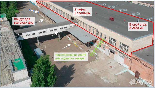 Второй этаж - склад, производство, офисы 2688 м² 89138278478 купить 2
