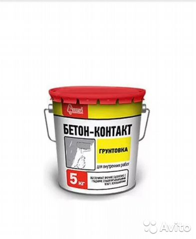 Бетон контакт белгород бетоны ожегова