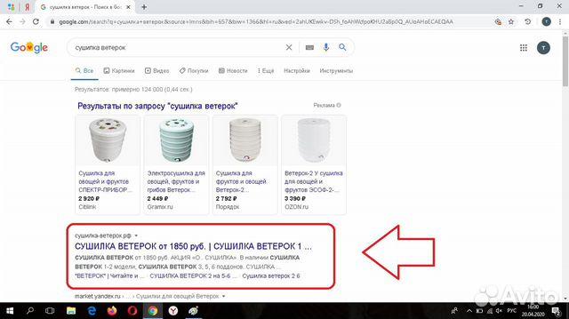Оптимизировать сайт Вологда лучшие оптимизация сайтов на сайте