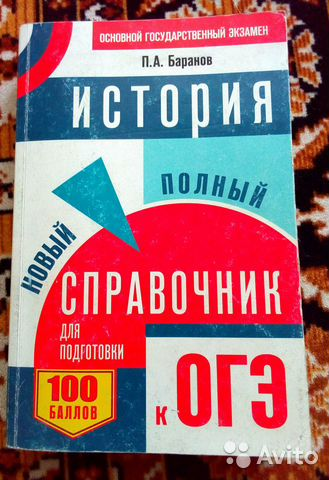 Учебная литература  89145656452 купить 1