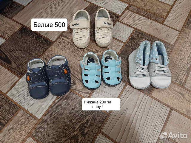 Продам детские вещи 89141306916 купить 3