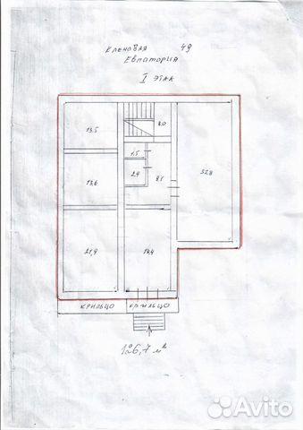 Дом 345.3 м² на участке 5 сот. 88129825531 купить 4