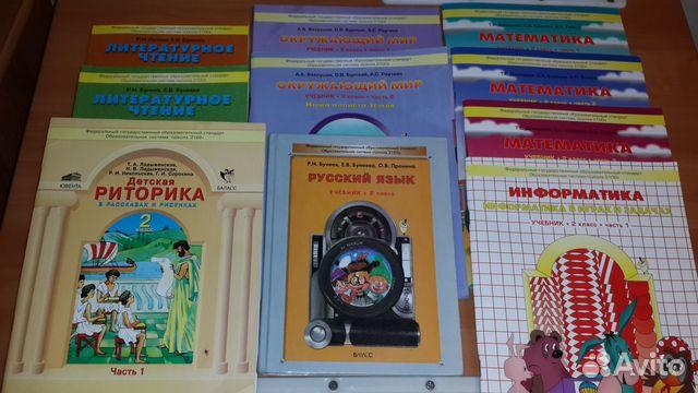 Школа россии методические пособия 3 класс