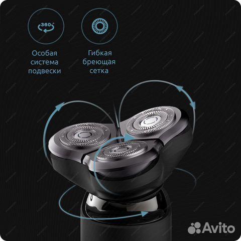 Электробритва Xiaomi Mijia Electric Shaver S500  89308143680 купить 4