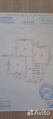 Дом 195 м² на участке 11 сот. 89292666704 купить 3