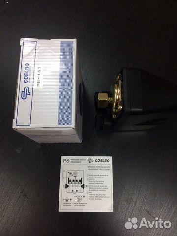 Реле давления PS 2+ coelbo pressostat  89333028987 купить 3