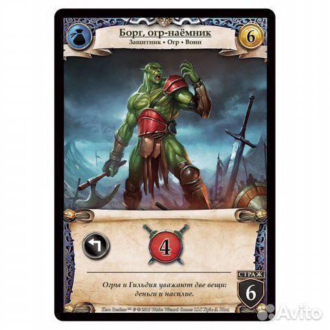 Новая настольная игра Битвы героев  89045827115 купить 6