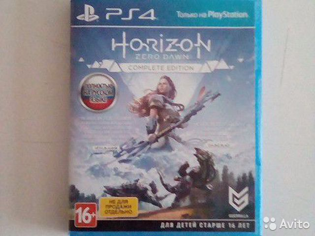 Horizon Zero Dawn (CE)  купить 2