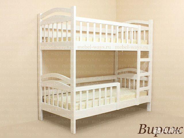 Кровать двухьярусная  89897476975 купить 1