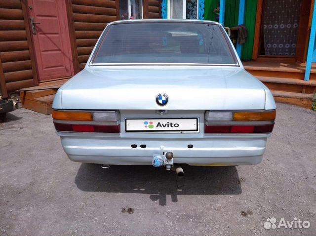 BMW 5 серия, 1988  купить 2