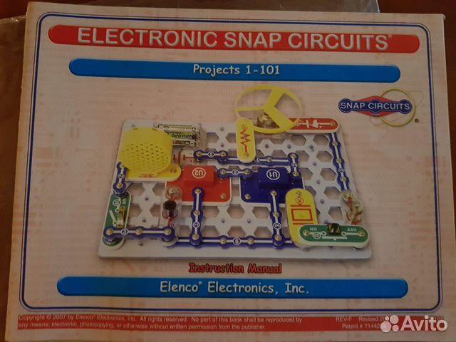 Электронный конструктор Знаток 300  89054266899 купить 6