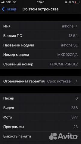Айфон se 2020 128гб