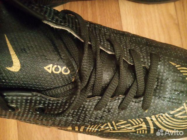 Шиповки(Nike)  89882012586 купить 2