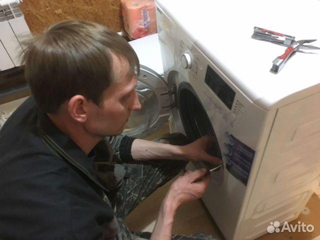 Ремонт стиральных машин  купить 6