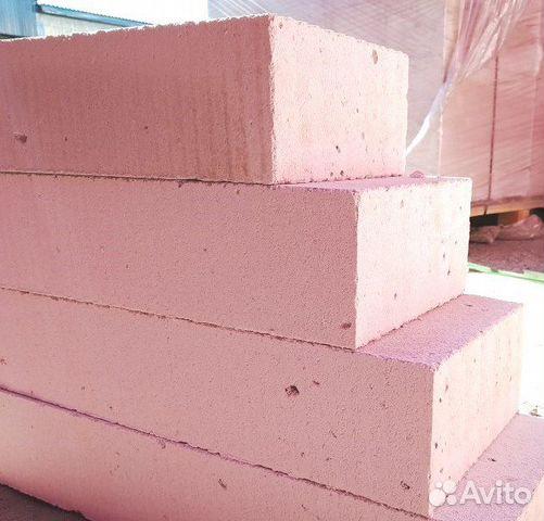 Бетон хадыженск бетон люкс москва