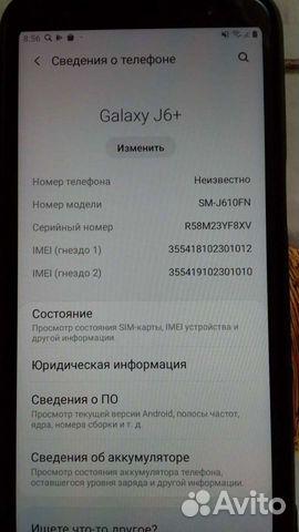 Телефон Samsung j6+  89143580737 купить 2