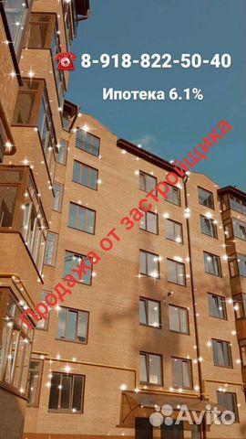 89188225040  1-к квартира, 97.4 м², 3/6 эт.