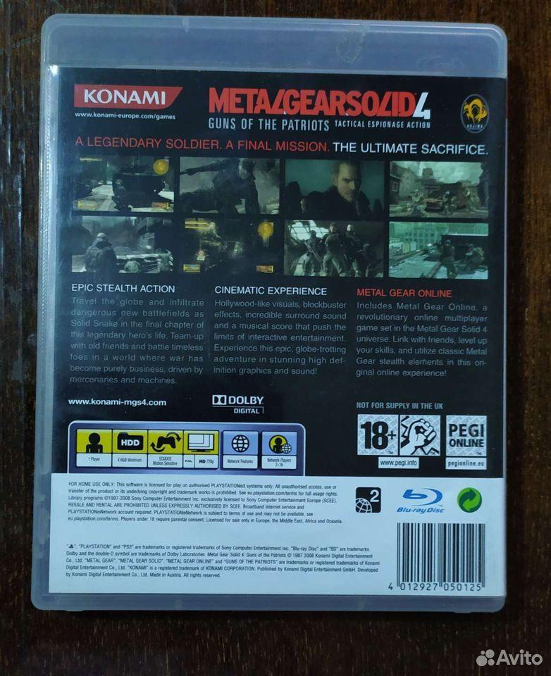 Metal Gear 4 Guns of the Patriots ps3  89020637942 купить 3