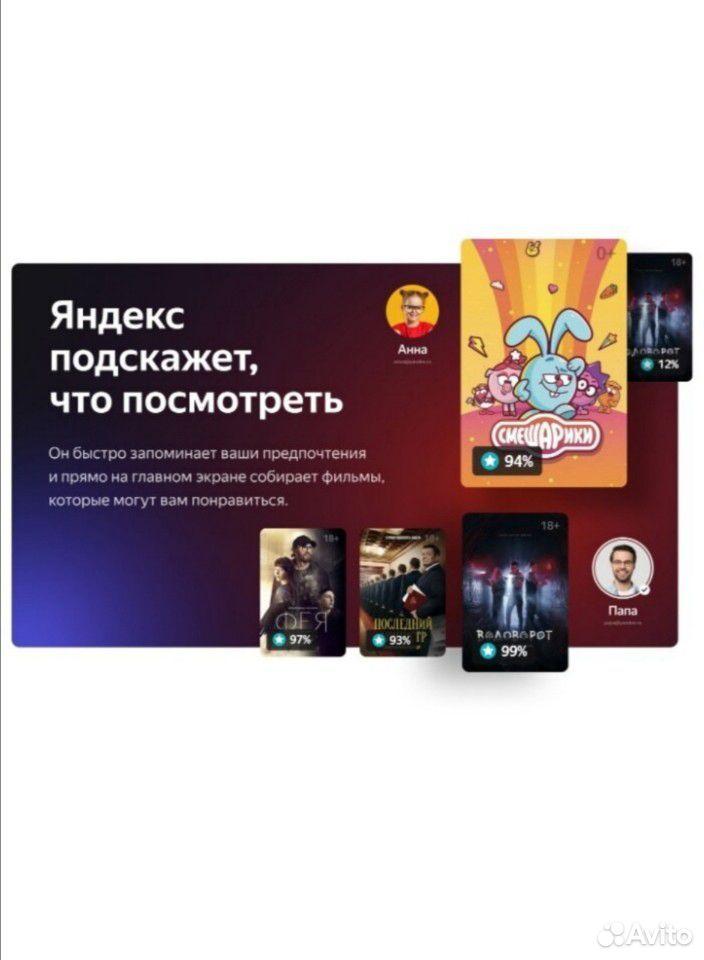 Телевизор 4K Leff 55 Smart HDR голосовое управлен  89085075350 купить 3
