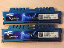 Модули памяти RAM DDR3 16gb 2x8gb 1600MHz 1866MHz