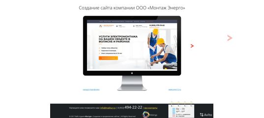 6749faa6dba Услуги - Создание и продвижение Веб сайтов Нижнекамск в Республике  Татарстан предложение и поиск услуг на Avito — Объявления на сайте Авито