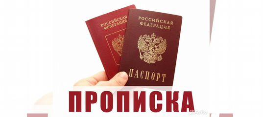 Как сделать в красноярске загранпаспорт фото 721