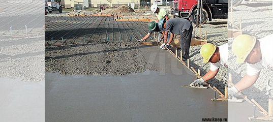 Купить бетон строитель белгородская область пмд это бетон