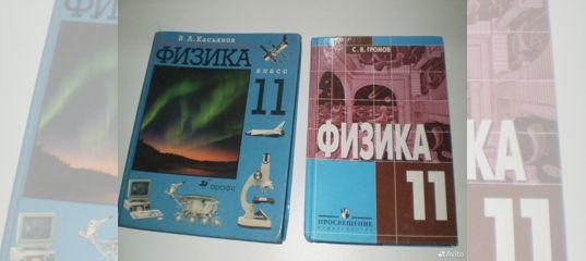 сборник задач по физике 10 класс туякбаев ответы