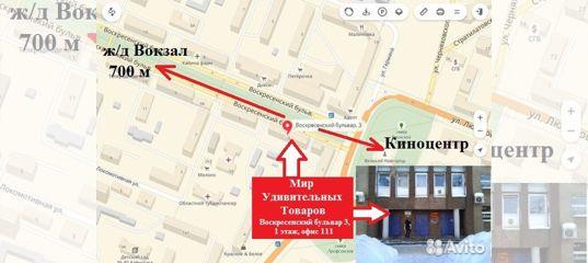 Кокаин Недорого Воронеж Шишки price Воткинск