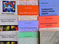 """Книга """"Сообществотайное знание ордена"""""""