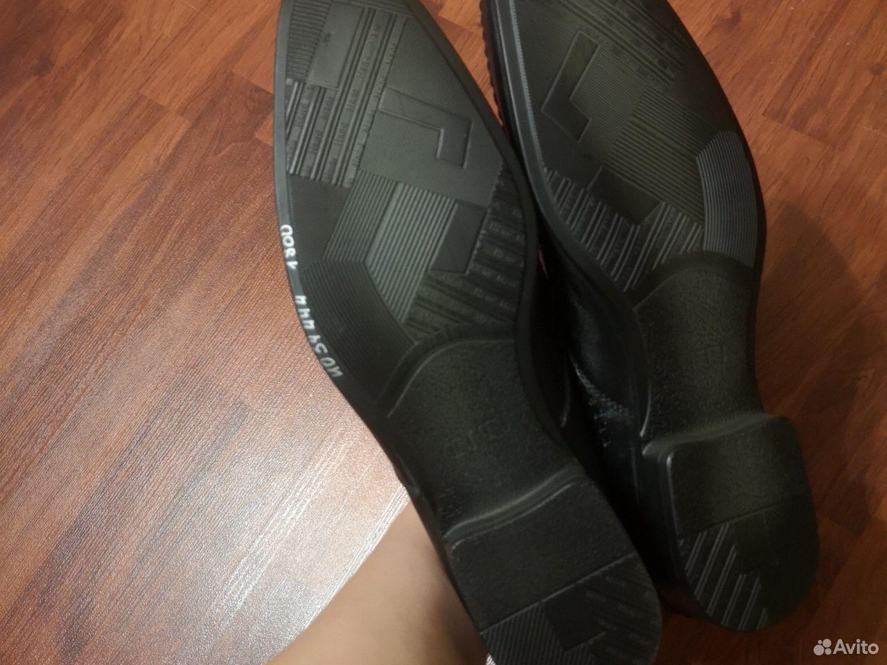 Schuhe  89622314343 kaufen 3