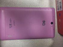 BQ 7083G Light